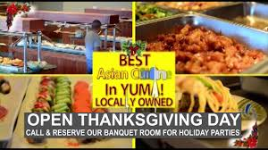 ycm5920 eat asian buffet thanksgiving 2017