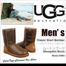 s genuine ugg boots ugg 5984 proshred