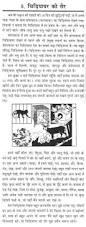 sample essay speech spm essay on speech sample essay of speech speech on a to a zoo in speech on a to a zoo in hindi