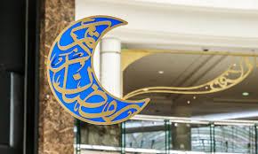nissan showroom qatar doha news ramadan 2015 opening hours guide doha news