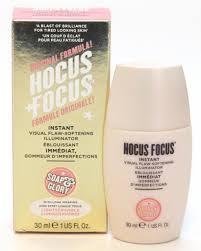 amazon com soap u0026 glory hocus focus instant visual flaw softening