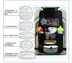siege auto a l avant baby bag infant car auto crib backseat stroller