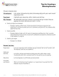 david reimer case study psychology cover letter salutation format
