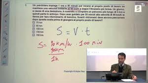 test d ingresso economia aziendale test ingresso bocconi esempio alpha test 1