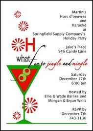 Christmas Party Invitations With Rsvp Cards - as you are shopping look for our 10 free christmas holiday