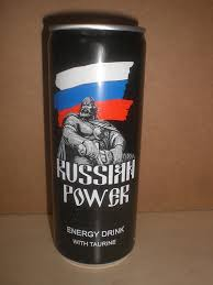 pubg energy drink energy drinks
