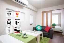 airbnb osaka namba not ninja osaka namba 1 osaki miyagi prefecture tohoku