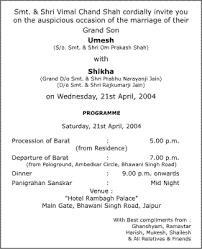 indian wedding cards wordings wedding invitation card wordings wedding card wordings wedding