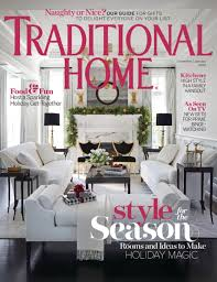 house beautiful magazine for a beautiful home discountmags com