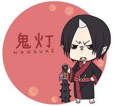 hozuki no reitetsu hoozuki no reitetsu hoozuki by choconutcream on deviantart