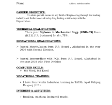 download best resume format for mca freshers resume fascinating mca fresher format in doc free download