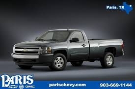 Used 2008 Chevrolet Silverado 1500 by Used 2008 Chevrolet Silverado 1500 Stock 37442a Gray Rwd Used