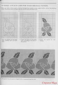 How To Make Punch Cards - 360 best vintage punchcards images on pinterest filet crochet