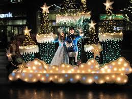 christmas lights axs
