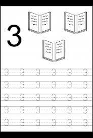number tracing worksheets for kindergarten 1 10 u2013 ten worksheets