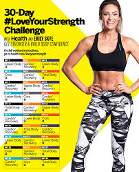 Challenge Emily 30 Day Your Strength Challenge Fitness Health