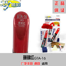 Cheap Spray Paint For Graffiti - buy yi cai car up painting pen set up paint scratch repair car