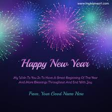 writing your name on happy new year wishes pictures