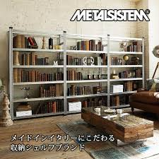 Silver Bookshelf Anstyle Rakuten Global Market Silver Plated Metal System 6