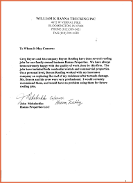 reference letter for a friend bio example