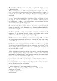 cover letter for medical billing specialist image collections