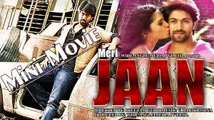 meri jaan new movies 2015 hindi movie yash deepa mini