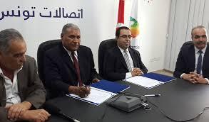 siege tunisie telecom tunisie telecom renouvelle sa confiance au festival de carthage