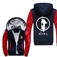 dragon ball z goku jacket hoodie free shipping worldwide