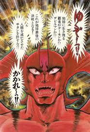 devilman 160 best devilman images on pinterest manga amon and fan art