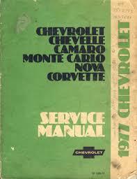 1977 chevrolet service manual chevrolet chevelle camaro monte