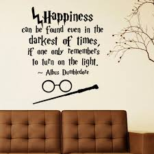 harry potter vinyl wall decal sticker happiness can be found harry potter vinyl wall decal sticker happiness can be found even in the darkest of times if one remembers to turn on the light