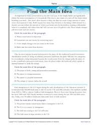 high main idea reading passage worksheet main idea the
