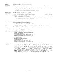 resume what is a cv resume for your job application