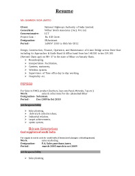 Salary Expectation In Cover Letter Help With My Top Critical Essay On Donald Cheap Critical