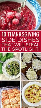 10 easy thanksgiving side dish recipes that ll the spotlight