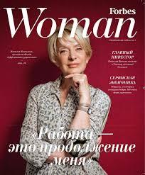 Women Magazine Eastern European Media Updates Newsletter Slavic Media Changes