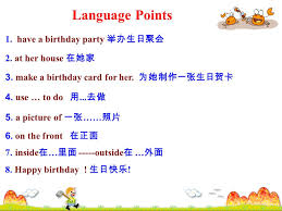 welcome to my class 孙镇初中李青 lesson 29 a birthday card