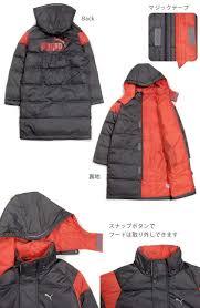 Bench Boys Jacket Osharemarket Rakuten Global Market Kids And Junior Boys Puma