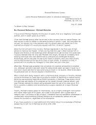 personal reference letter format