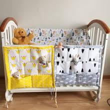 Silk Crib Bedding Set Buy Silk Diaper Bag And Get Free Shipping On Aliexpress Com