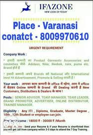 Fashion Industry Resume Dear Candidates This Is A Mnc Fashion Industry Buxar Jobs