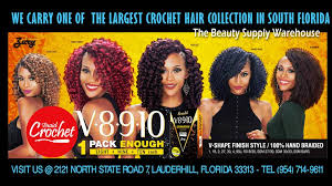 Meme Beauty Supply - now at the beauty supply warehouse 2121 the beauty supply