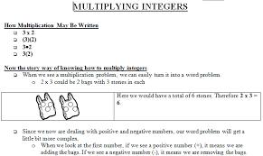 multiplying integers lesson plan 7th grade math warehouse u0027s