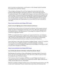 Summer Entertainment Internships - public affairs summer internship portfolio