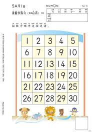 brilliant ideas of kumon worksheets for kindergarten for resume