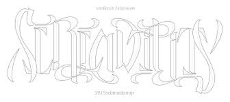 Katipunan Flags And Meanings Rotational Ambigram Imagefoundry