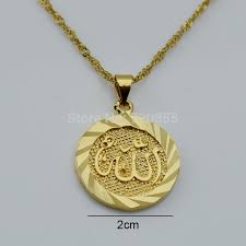 Real Gold Necklace With Name Aliexpress Com Buy Anniyo Classic Islam Muhammad Allah Pendant