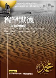 am駭agement cuisine originale exemple de cuisine am駭ag馥 100 images cuisine 駲uip馥 violet