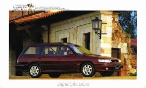 1992 subaru legacy subaru legacy bcbf 1992 touring wagon bc bf japanclassic