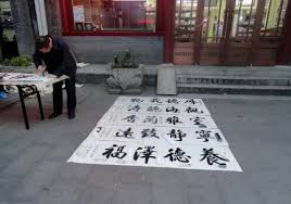 sofa kissenbezã ge 50x50 the comeback of calligraphy in china what s on weibo